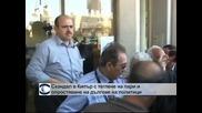 Роднини на кипърския президент изтеглили десетки милиони евро преди началото на банковата криза