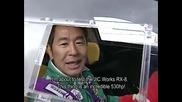 Mazda Rx - 8 Drift By Fashion-_-trepa4a