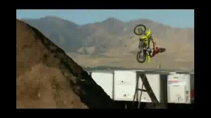 Невероятни скокове