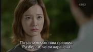 Бг субс! Discovery of Romance / В търсене на любовта (2014) Епизод 2 Част 1/2