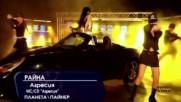 Райна – Агресия (официално видео 2002)
