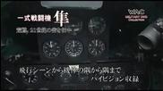 Мицубиши A6m