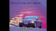Историята На Bugatti