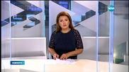 Новините на Нова (19.06.2015 - късна)
