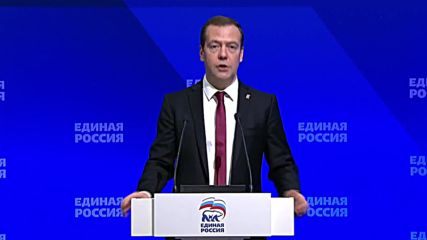 Russia: Medvedev touts United Russia win in elections