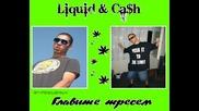 Liquid & Ca$h - Главите тресем