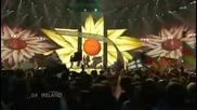 Ирландия - Dervish - They Cant Stop The Spring - Евровизия 2007 - Финал - 24 място