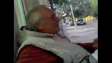 Дядо Гошо... Хах...