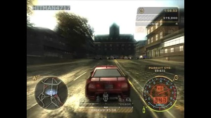 Infinity 2008 (Most Wanted) (част 1)