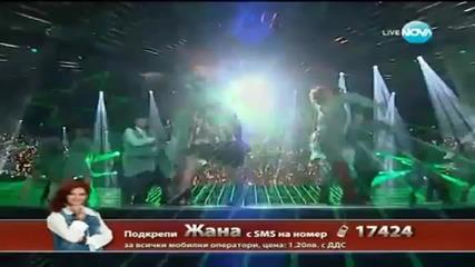 Финал Жана Бергендорф първо изпълнение