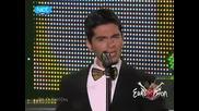 Melisses - Kinezos » Eurovision 2010 Greek National Final