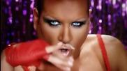 2012 Азис - Мма. {official Video} {високо качество} *new*