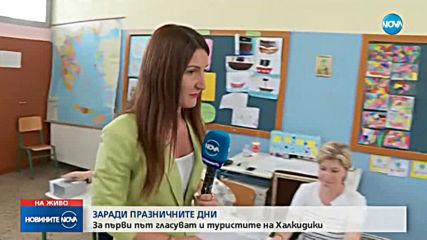 Гласуването на българите в Гърция