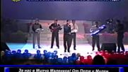 Лолуги - Сандокан ( Live - 9 май 2000, зала 1 на Ндк )