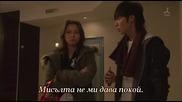 [бг субс] Love Shuffle - епизод 6 - 2/2