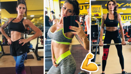 Златка Димитрова е същинска фитнес фурия! Но защо го прави всичко това?