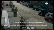 Камери заснеха крадци в хотел