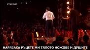 Превод Giorgios Mazonakis -ஐ.♥.ஐ Трудна Луна Страхотно Зейбекико