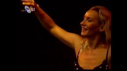 Vesna Zmijanac - Ti gde si sad - (Live) - Nis - (RTS 1994)