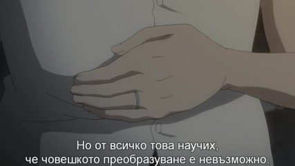 [бг субтитри] Fullmetal Alchemist Brotherhood - 57