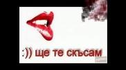 Andreq Fr.kosti - Samo Moi