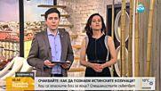 В печата: Агнето от Румъния или Македония