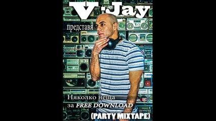 V-jay - Почувствай ме feat. Steve, Rosko и Dessita (продуцирано от Ghettoman)