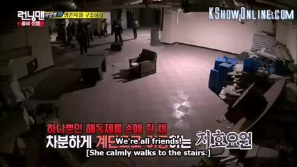 [ Eng Subs ] Running Man - Ep. 277