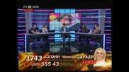 Big Brother F - Боряна Надменна И Егоистична 08.04.10