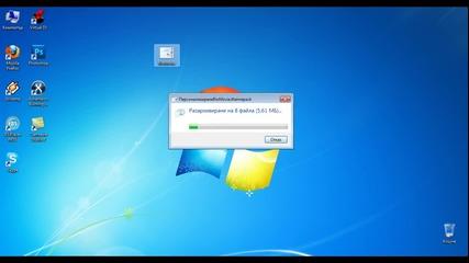 От къде да свалим безопасни теми за Windows 7