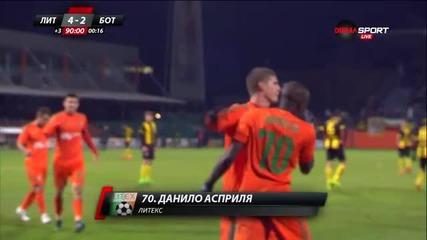 Страхотен гол на Данило Апсриля за 4:2 във вратата на Ботев Пловдив