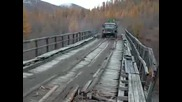 Мостът на смъртта, защото просто няма друг