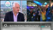 Томас Лафчис: Скандалът с ФИФА е буря в чаша вода