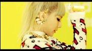 + Превод 2ne1 - Gotta Be You • Official Video