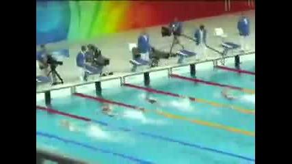 Щафетата 4х100 на Холандия при жените спечели златен медал от Олимпиадата в Пекин 2008