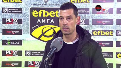 Томаш: Интересуват ни само точките, нищо друго
