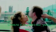Превод Убийствена Гръцка Балада - Приятелю обичам я - File tin agapaw