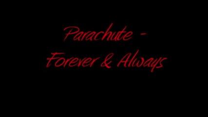 Завинаги и вечно (forever and always)