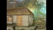 Селото на глупаците - Разоръжаване