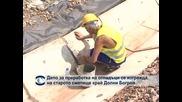 Депо за преработка на отпадъци се изгражда на старото сметище край Долни Богров
