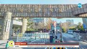 """""""НИЩО ЛИЧНО"""": Катерина - втората европейка, приета Пекинската филмова академия"""