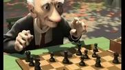 Старец, играещ шахмат