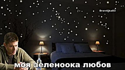 Сбогом любов - Александр Шапиро