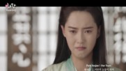 Hwarang Ost Park Seojun - Our Tears