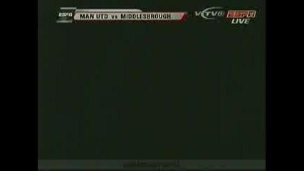 Манчестър Юнайтед - Мидълзбро 1 - 0 ( Нани )