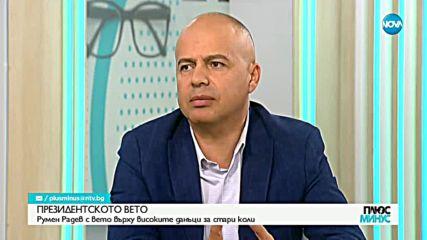 Георги Свиленски, БСП: Не организираме протестите