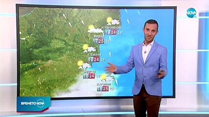 Прогноза за времето (28.09.2020 - обедна емисия)