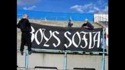 Slavia Sofia Fans vol.1 Славия София