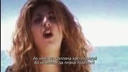 Превод! Sarit Hadad - Al Hamezah