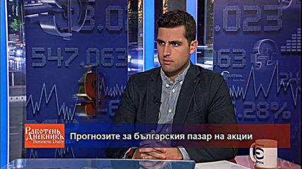 Имаме ли поводи за притеснение за състоянието на българската икономика?